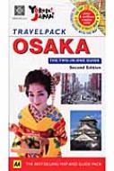 TRAVELPACK OSAKA トラベルパック・大阪