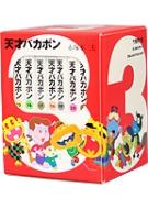 天才バカボン BOXセット3 15〜21巻セット 竹書房文庫