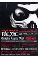 BALZAC 15 Years of Unholy Darkness Complete Legacy Book