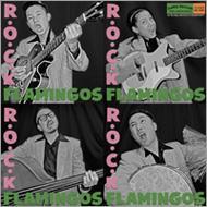 R.O.C.K FLAMINGOS
