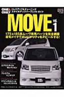 MOVE DRESS UP & TUNING PARTS C VOL.1 CARTOP MOOK