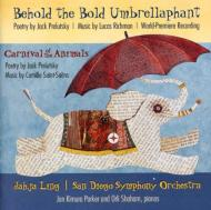 Behold The Bold Umbrellaphant: Dahja Lin / San Diego So +saint-saens