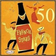 French Stars Vintage