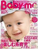 Baby‐mo 2012年 01月号