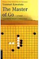 名人 The Master of Go
