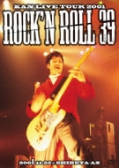 KAN LIVE TOUR 2001 Rock'n Roll 39