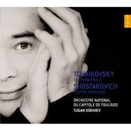 チャイコフスキー:交響曲第5番、ショスタコーヴィチ:祝典序曲 ソヒエフ&トゥールーズ・キャピトール管弦楽団