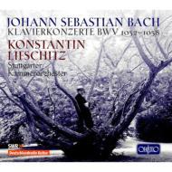 ピアノ協奏曲集 リフシッツ、シュトゥットガルト室内管弦楽団(2CD)