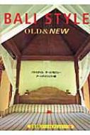 バリ・スタイル オールド&ニュー 京都書院アーツコレクション