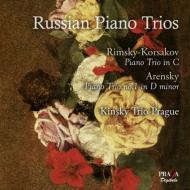 リムスキー=コルサコフ:ピアノ三重奏曲、アレンスキー:ピアノ三重奏曲 キンスキー・ピアノ・トリオ