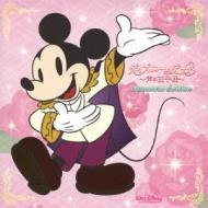 Disney/ディズニー デート  声の王子様  Standard Edition