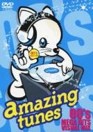 amazing tunes 〜00's MEGA HITS VISUAL MIX〜