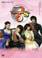 「宮S〜Secret Prince〜」ビジュアル オリジナル サウンドトラック DVD