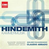 室内音楽第1番〜第7番(アバド&ベルリン・フィル)、無伴奏ヴァイオリン・ソナタ(テツラフ)、他(2CD)