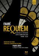 レクィエム、ラシーヌの雅歌、パヴァーヌ、他 P.ヤルヴィ&パリ管弦楽団、レイス、ゲルネ