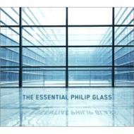 エッセンシャル・フィリップ・グラス(3CD限定盤)