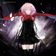 The Everlasting Guilty Crown (+DVD)【【初回生産限定盤】