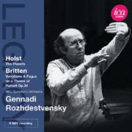 ホルスト:惑星、ブリテン:青少年のための管弦楽入門 ロジェストヴェンスキー&BBC交響楽団(1980、81 ステレオ)