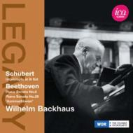 ベートーヴェン:ピアノ・ソナタ第29番『ハンマークラヴィーア』、第6番、シューベルト:即興曲 バックハウス(1959)