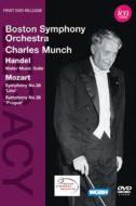 モーツァルト:交響曲第36番『リンツ』、第38番『プラハ』、ヘンデル:水上の音楽 ミュンシュ&ボストン響(1958−60)