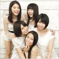 9nine (+フォトブックレット)【初回限定盤 TypeB】