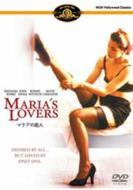マリアの恋人-Mgm Hollywood Classics