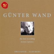 ブルックナー:交響曲第4番『ロマンティック』、シューベルト:交響曲第5番 ヴァント&北ドイツ放送交響楽団(2001)(2SACD)