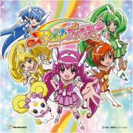 Let's go!スマイルプリキュア! / イェイ!イェイ!イェイ! 「スマイルプリキュア!」主題歌シングル【CD+DVD盤】