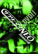 サラリーマンNEO Season6 DVD-II