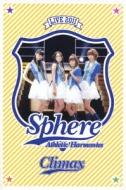 スフィア ライブ 2011 Athletic Harmonies -クライマックスステージ-Live DVD