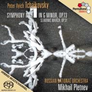 交響曲第1番『冬の日の幻想』、スラヴ行進曲 プレトニョフ&ロシア・ナショナル管弦楽団(2011)