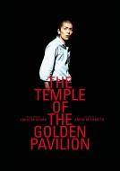 金閣寺 -The Temple of the Golden Pavilion-