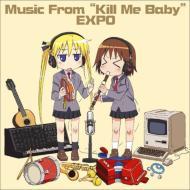 キルミーベイベー 劇中音楽集 Music From Kill Me Baby