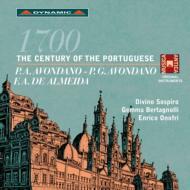 『18世紀ポルトガルの知られざる音楽』 オノフリ&ディヴィーノ・ソスピーロ、ベルタニョッリ