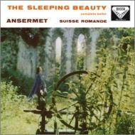 眠りの森の美女(全曲):エルネスト・アンセルメ指揮&スイス・ロマンド管弦楽団 (3枚組/180グラム重量盤レコード/Speakers Corner)