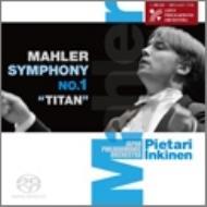 交響曲第1番『巨人』 インキネン&日本フィル