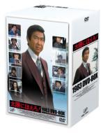 太陽にほえろ! 1983 DVD-BOX