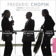 チェロ・ソナタ、ピアノ三重奏曲 シャルリエ、A.ピエルロ、エル=バシャ