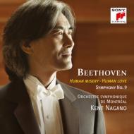 交響曲第9番 ケント・ナガノ&モントリオール交響楽団