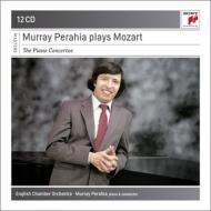 ピアノ協奏曲全集 ペライア&イギリス室内管弦楽団(12CD)