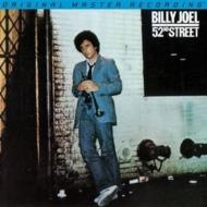 52nd Street (高音質盤/45回転盤/2枚組/180グラム重量盤レコード/Mobile Fidelity)