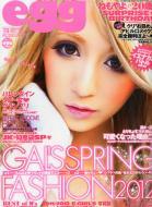 Egg (Magazine)/Egg 2012年3月号
