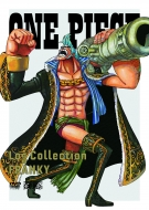 ONE PIECE Log Collection FRANKY