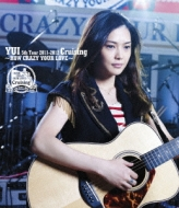 Cruising 〜HOW CRAZY YOUR LOVE〜(Blu-ray)