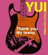 Thank you My teens (Blu-ray)