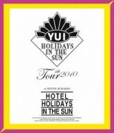 HOTEL HOLIDAYS IN THE SUN (Blu-ray)