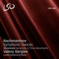 ラフマニノフ:交響的舞曲、ストラヴィンスキー:3楽章の交響曲 ゲルギエフ&ロンドン交響楽団