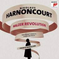 『ワルツの革命〜モーツァルト、ランナー、シュトラウス1世』 アーノンクール&ウィーン・コンツェントゥス・ムジクス(2CD)