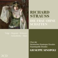 『影のない女』全曲 シノーポリ&ドレスデン、ヴォイト、ヘップナー、シュヴァルツ(1996 ステレオ)(3CD)