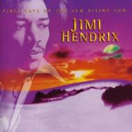Jimi Hendrix/First Rays Of The New Rising Sun